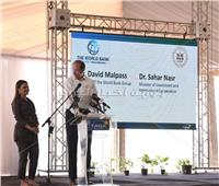 صور.. رئيس البنك الدولي: سحر نصر عنصر أساسي لإنجاح السياسات التنموية في مصر وأفريقيا