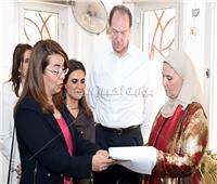 تفاصيل زيارة رئيس البنك الدولي ووزيرتا الاستثمار والتضامن لمركز تكافل وكرامة بأسوان