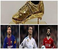 فيديو| صراع الحذاء الذهبي.. «ميسي» يقترب و«صلاح» يتفوق على «رونالدو»