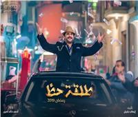 «إعلام المصريين» تهدي ثلاثة أعمال درامية للتلفزيون المصري