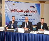 «التضامن» توقع بروتوكول تعاون لتطوير 50 حضانة بمحافظة الجيزة