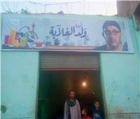 صور| «ولد الغلابة» يغزو الشارع المصري قبل انطلاقه