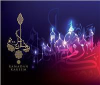 لقضاء «شهر رمضان» ساحر.. مصر ضمن أجمل 5 دول