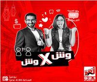 «وش في وش».. داليا البحيري تطلب الطلاق من أحمد حلمي