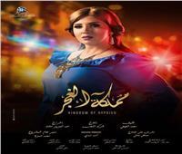 نور فخري تشارك فيفي عبده وحورية فرغلي بطولة «مملكة الغجر»