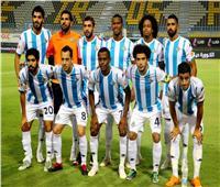 فيديو  بيراميدز يفقد نقطتين جديدتين أمام المصري