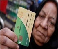 بلاغ لوزير التموين.. ممارسات البقالين و«جمعيتي» تنهب دعم المواطنين
