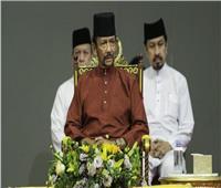 سلطان بروناي يتراجع عن قراراته بشأن «المثليين»