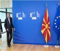 مقدونيا الشمالية.. عقبات في طريق عضوية الاتحاد الأوروبي رغم حل الخلاف مع اليونان