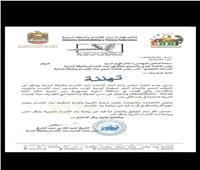 رئيس اتحاد الإمارات يهنئ «فهيم» بالبطولة العربية لكمال الأجسام