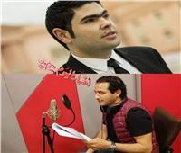 للمرة الثانية.. تعاون بين «البوغة» وأحمد حلمي في «وشXوش»
