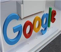 جوجل تحمي بيانات مستخدميها بهذا القرار