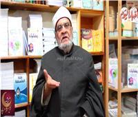شاهد| «رمضان مع كريمة».. هل يجوز مقاطعة أشخاص «مصدر مشاكل»؟