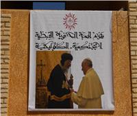 البابا فرنسيس: سعيد بالروابط العميقة بين كرسي القديس بطرس والقديس مرقس