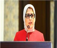 وزيرة الصحة تنفي تصريحات نسبت إليها بشأن التأمين الصحي الشامل