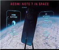 فيديو| للمرة الأولى.. إرسال هاتف ذكي إلى الفضاء