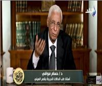 بالفيديو|حسام موافى يكشف أسباب انتشار الطلاق في مصر