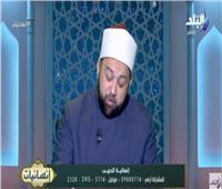 فيديو| تعرف على كفارة الإفطار في رمضان بأمر الطبيب