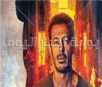 أحداث الحلقة الثانية من «أبو جبل».. مأساة جديدة لمصطفى شعبان بعد وفاة شقيقه