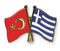 اليونان تدعو تركيا لوقف انتهاك الحقوق السيادية لقبرص