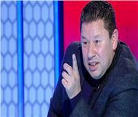 بالفيديو   رضا عبد العال يهدد رامز جلال.. لهذا السبب