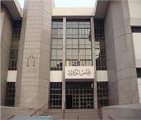 ١٢ يونيو دعوى بطلان قرار تعيين عميد «دار علوم القاهرة»