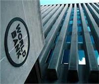 """البنك الدولي يطلق تقرير """"التنمية في العالم 2019: الطبيعة المتغيرة للعمل"""""""