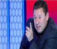 رضا عبد العال يرفض إذاعة حلقته في «هانى في الألغام»