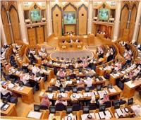 الشورى السعودي يقر نظام الإقامة المميزة