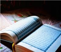 ما حكم قراءة القرآن بغير مس المصحف أثناء الحيض؟.. «شيخ الأزهر» يجيب