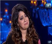 فيديو| أيتن عامر تنهار بالبكاء بسبب ابنتها .. تعرف على السبب