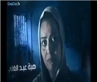 رواد «السوشيال ميديا» يشيدون بدور هبة عبد الغني في «لمس أكتاف»