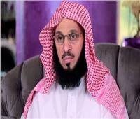 فيديو| عائض القرني يفضح دعم قطر للإخوان والجماعات الإرهابية