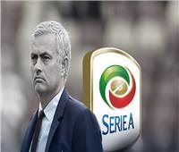 «جوزيه مورينيو» في طريقه لتدريب «روما» الإيطالي