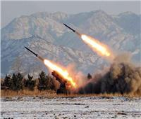 كوريا الجنوبية: الشمال أطلق صاروخين قصيري المدى على الأرجح