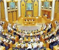 مجلس الشوري السعودي يوافق على مشروع نظام الإقامة المميزة