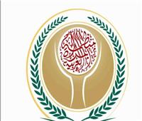 منظمة المرأة العربية تعقد دورة تدريبية لدعم الشراكة مع المهتمين بقضاياها