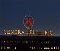 جنرال الكتريك العالمية تخطط لزيادة استثماراتها بقطاع الطاقة فى مصر