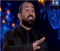 فيديو| أحمد سعد عن سمية الخشاب: «آمنت لها بكل ما أملك وضحكت عليّ»