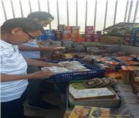 إعدام كميات فاسدة من ياميش رمضان بالغردقة