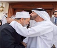 شيخ الأزهر يتبادل التهاني مع بن زايد بمناسبة حلول رمضان