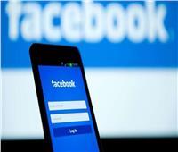 خاصية جديدة لخدمة فيسبوك ستوري.. تعرف عليها