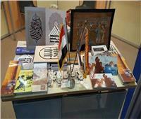 مصر تشارك في معرض «سالونيكي» الدولي للكتاب باليونان