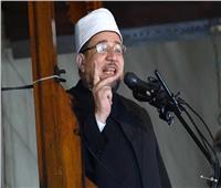 فيديو| وزير الأوقاف يبرز أفضال العبادة بشهر رمضان في خطبة الجمعة