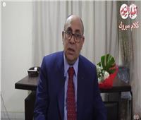 فيديو |«اعرف نبيك» ماذا كان يقول النبي للمريض الذى يزوره؟