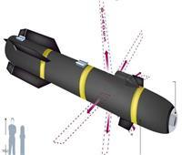 صاروخ  أمريكي «سري» يمزق الأهداف بطريقة «النينجا»
