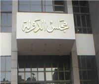 «الفتوى والتشريع» ترفض طلب مشروعات الصرف ببرائتها من دفع مليون جنيه