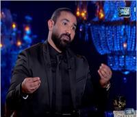 فيديو| أحمد سعد يرد: هل ظلمت نفسك ببرنامج مع «الصغير»؟