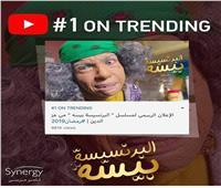 «سكسكة» تجتاح العالم العربي