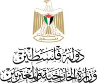 الخارجية الفلسطينية: الاحتلال الإسرائيلي يستغل «اليورو فيجن» لترسيخ الاستعمار